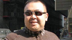 """รวบแท็กซี่มาเลย์ สอบกรณีพี่ชาย """"คิม จอง อึน"""" ผู้นำโสมแดงดับปริศนา"""