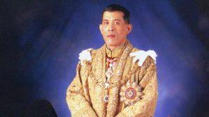 พระราชประวัติ 'สมเด็จพระเจ้าอยู่หัวฯ' รัชกาล ที่ 10