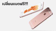 iphone_6s_1