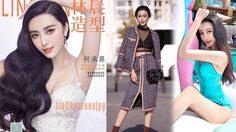 สาวจีน ลงทุนหลายแสน เพื่อเนรมิตตัวเอง ให้เหมือน ฟ่าน ปิงปิง