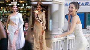 อ้อย ชัชฎาภรณ์ เลือก ชุดประจำจังหวัดภูเก็ต อวดโฉม Miss Globe International 2017