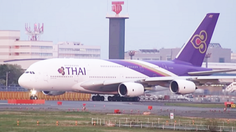 15 Asian Airlines Providing WiFi