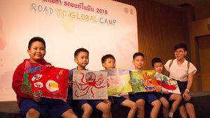 โตโยต้า เดินหน้าลุยกิจกรรม Road to global Camp 2018 เสริมทักษะความรู้