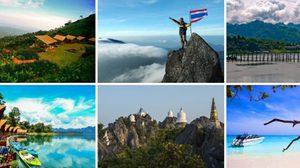 10 สุดยอด สถานที่ท่องเที่ยวไทย แห่งปี 2014