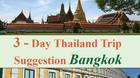 3 – Day Thailand Trip Suggestion – Bangkok