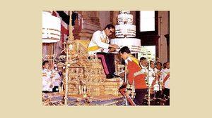 พระราชพิธีสถาปนาเฉลิมพระนามาภิไธย สมเด็จพระเจ้าอยู่หัวฯ รัชกาลที่ 10