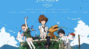 Digimon Adventure tri. ชุดที่ 2 พร้อมฉาย 12 มีนาคม 2016