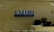 สิงคโปร์อายัดบัญชีโยงกองทุน 1MDB
