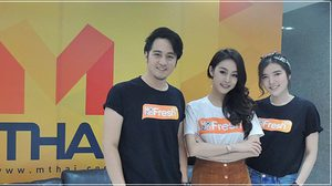 แก๊งดีเจ. Mono Fresh 91.5 ชวนโหวตนักร้องในดวงใจ-ลุ้นเที่ยวญี่ปุ่นฟรี!