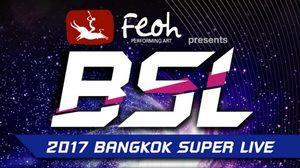 เฟโอห์ใบ้! 3 ไอดอล K-POP เบอร์แรงจ่อคิวมาไทย ใครจะมา!?