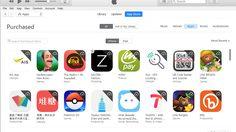 วิธีลบแอพพลิเคชั่นที่เคยดาวน์โหลด ออกจาก iTunes