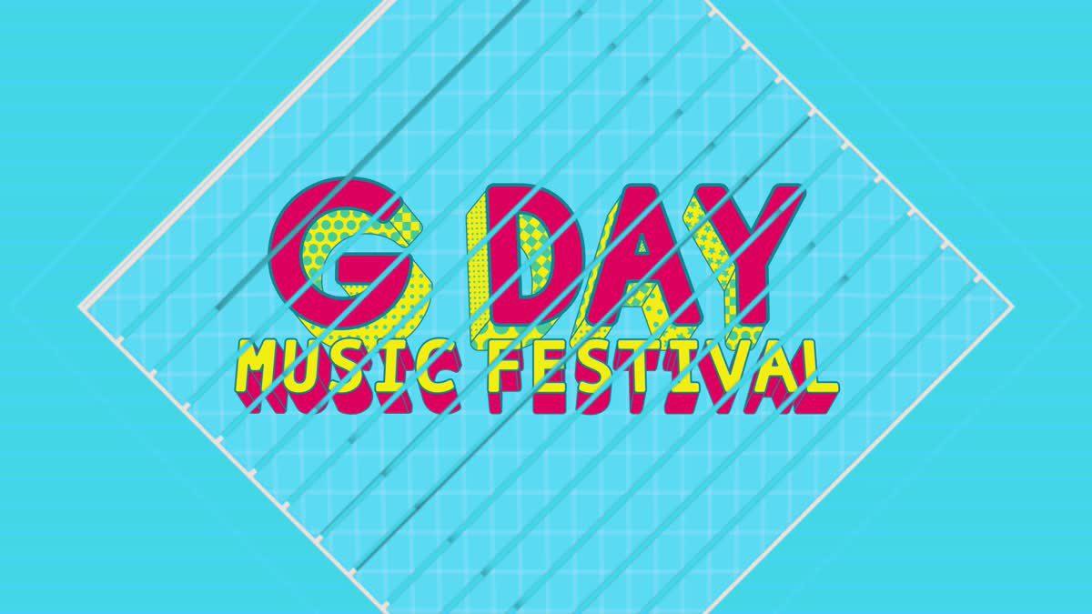 เตรียมจุใจกับเทศกาลดนตรีฟีลกู๊ด G-DAY Music Festival 2017