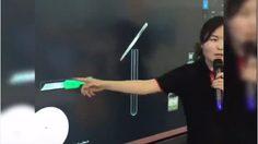 ล้ำไปอีกขั้น! ครูสอนเคมีจีนทดลองสูตรผ่านจอแทนกระดานดำ