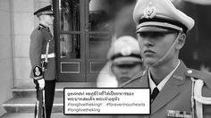 กวิน ทรีทูวัน ภูมิใจ เป็นทหารของพระราชา เป็นเกียรติที่ได้ทำเพื่อพ่อ