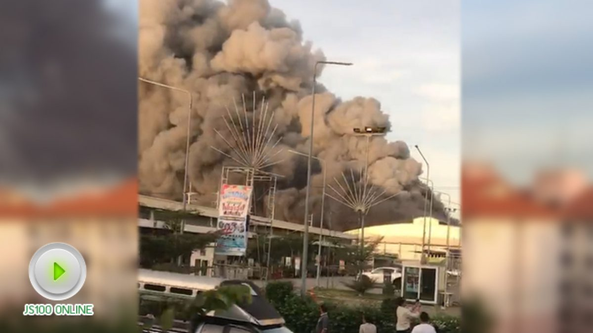 ไฟไหม้โรงงานเครื่องดื่ม โออิชิ ในนิคมอุตสาหกรรมนวนคร ปทุมธานี (27-11-60)