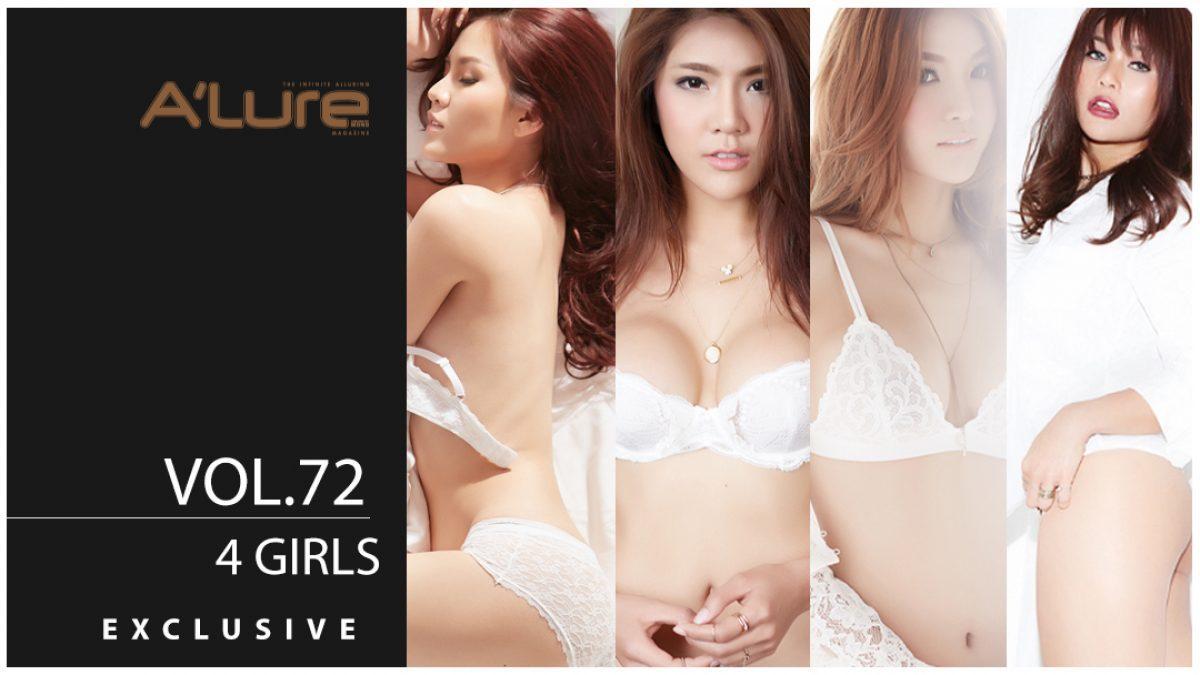 4 สาวกับความสวยสุดเซ็กซี่ ที่ไม่มีใครยอมใคร