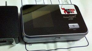 เที่ยวญี่ปุ่น ไม่ต้องกลัวหลงด้วย Samurai Wifi + Apps แนะนำ
