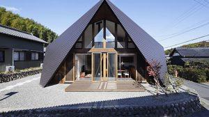 ไอเดียสร้าง บ้านทรงสามเหลี่ยม ในญี่ปุ่น! สวยแปลกแต่ลงตัว