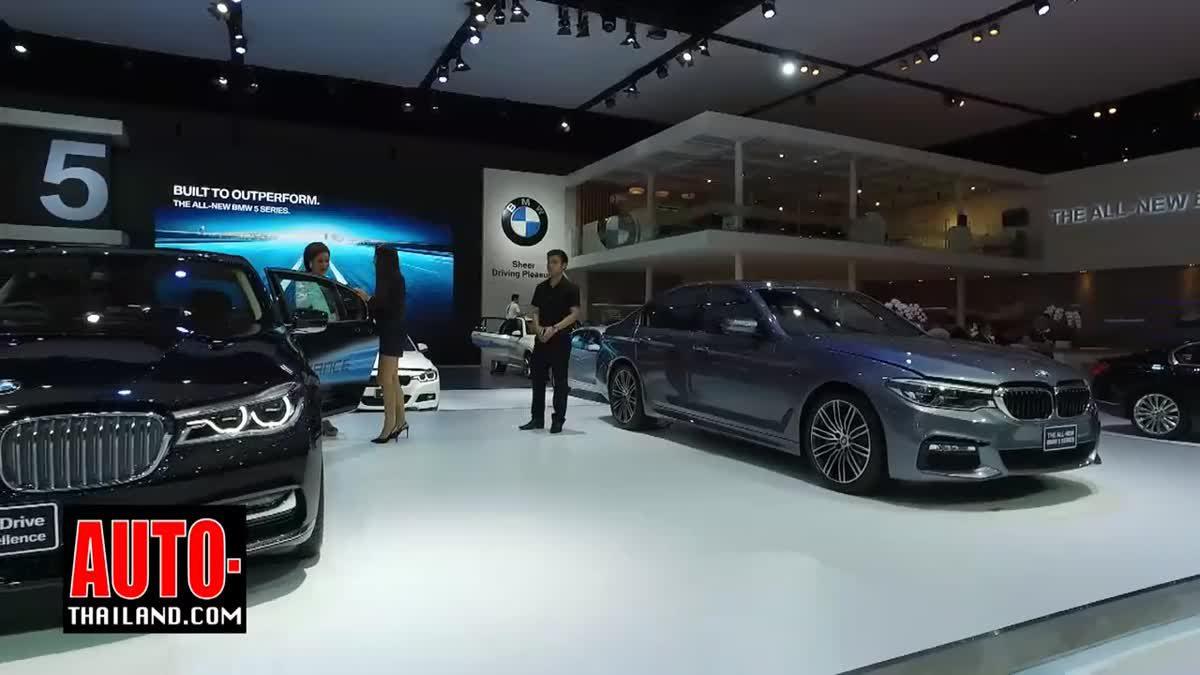 BMW ขนทัพนวัตกรรมยานยนต์ล่าสุด ชูเทคโนโลยี iPerformance และ M Performance ในงาน Motorshow 2017