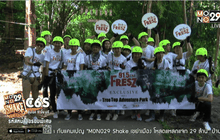 FresZ Exclusive @ Tree Top Adventure Park Kanchanaburi