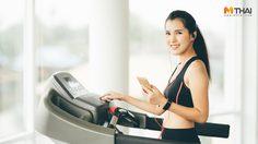 ตอบปัญหาคาใจ! ออกกำลังกาย ตอนไหน เบิร์นเยอะ ลดความอ้วนได้ดีสุด?