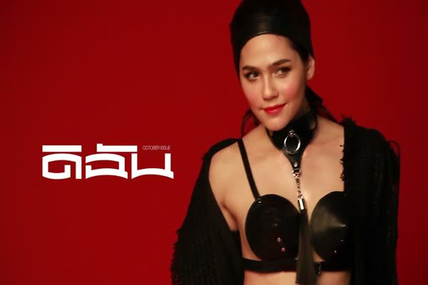 Hot body (Teaser) ชมพู่ อารยา เอ ฮาร์เก็ต โชว์หน้าสวย หุ่นแซ่บ ดีกรีความฮอตปรอทแตก  Debug For Admin