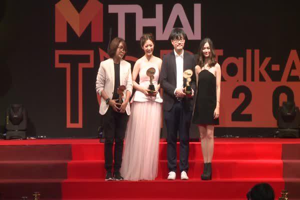 อาปัติ - เมย์ไหน ไฟแรงเฟร่อ - ฟรีแลนซ์ฯ ได้รับรางวัล MThai Top talk-about Movie 2016