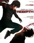 Rebirth เกิดมาสู้