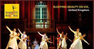 ลุ้นฟรี ! บัตรชม Sleeping Beauty On Ice