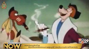 เซ็นเซอร์บุหรี่ในหนัง! คนสหรัฐฯ ขอ MPAA กลัวเด็กและเยาวชนทำตาม