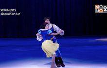 """มิกกี้ – มินนี่ นำทีมชวนน้องๆ ไปสนุกกับการแสดงบนลานน้ำแข็ง """"Disney On Ice celebrates Everyone's Story"""""""