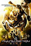 หนุมานคลุกฝุ่น Hanuman : The White Monkey Warrior