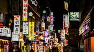 นี่แหละ เกาหลีใต้ 10 เรื่องจริง ที่ทำคนต่างชาติอะเมซิ่ง