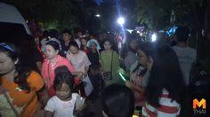 ประชาชนนับหมื่นร่วมประเพณีเตียวขึ้นดอยคำ แห่น้ำสรงพระราชทานฯ