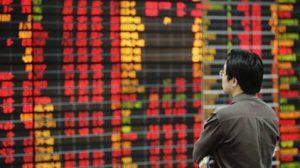 คาด 'หุ้นไทย' ผันผวน หลังนักลงทุนจับตาผลประชุม BOJ-เฟด