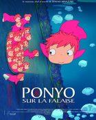 Ponyo on The Cliff โปเนียว ธิดาสมุทรผจญภัย