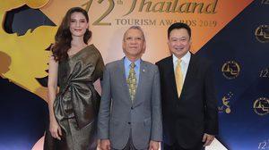 """""""มารีญา"""" ร่วมงานพิธีมอบรางวัลอุตสาหกรรมท่องเที่ยวไทย ครั้งที่ 12"""