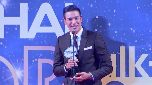 วรินทร ปัญหกาญจน์ รับรางวัล Top Talk About Actor 2017