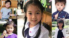ค่าเทอม 7 ครอบครัวดารา-คนดัง ที่ส่งลูกๆ เข้าเรียนโรงเรียนนานาชาติ
