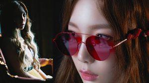 'Something New' เพลงใหม่และบทบาทใหม่ของ แทยอน Girls' Generation