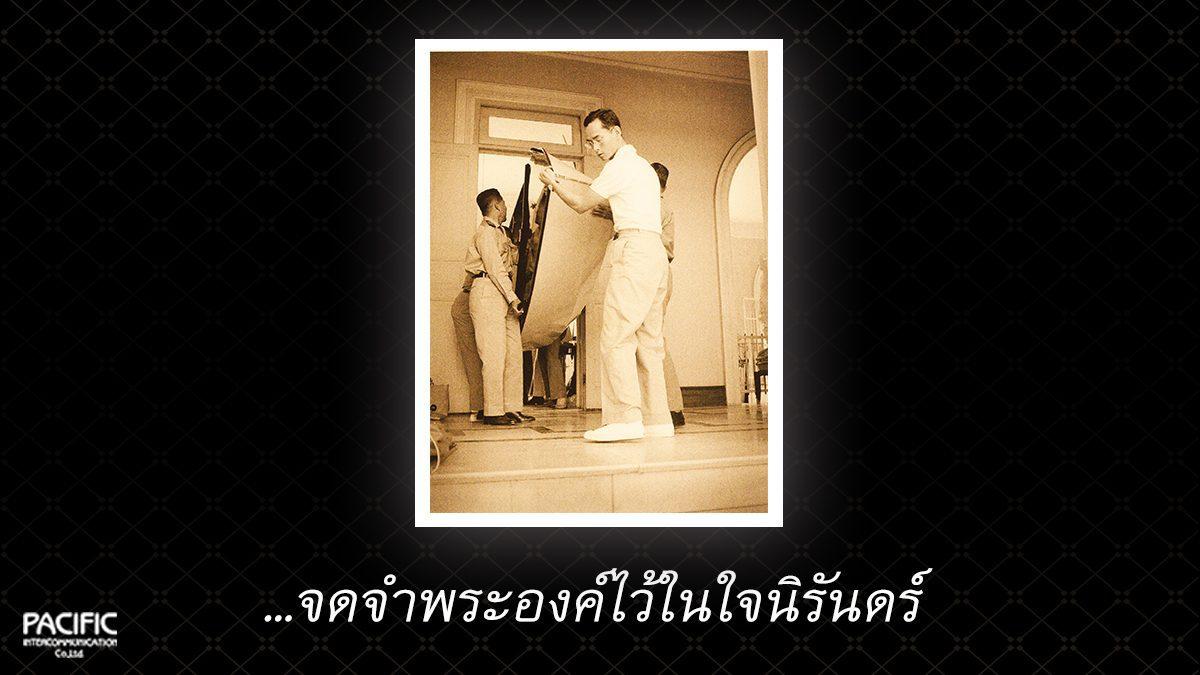 53 วัน ก่อนการกราบลา - บันทึกไทยบันทึกพระชนมชีพ