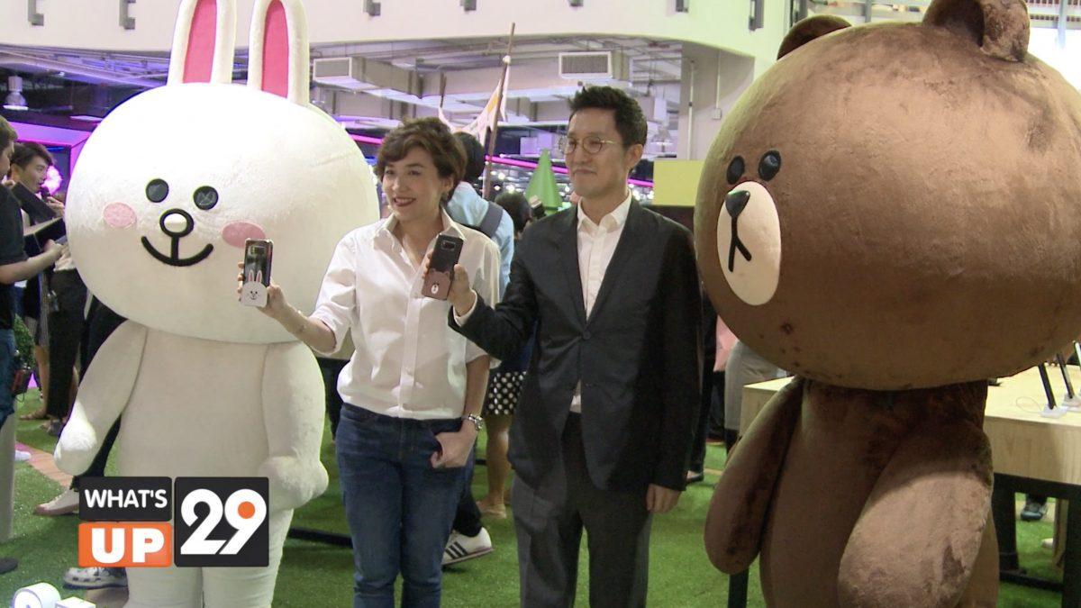 ซัมซุง (ประเทศไทย) ร่วมกับ Line Friends จัดกิจกรรม SAMSUNG X LINE FRIENDS Pop Up Event