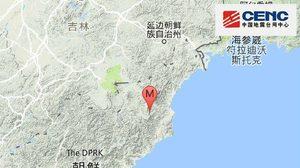 แผ่นดินไหวเกาหลีเหนือ ขนาด 3.4 แมกนิจูด คาดเกิดจากการทดลองระเบิด