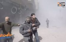 โจมตีเมืองกูตาในซีเรีย ดับ 71 ราย