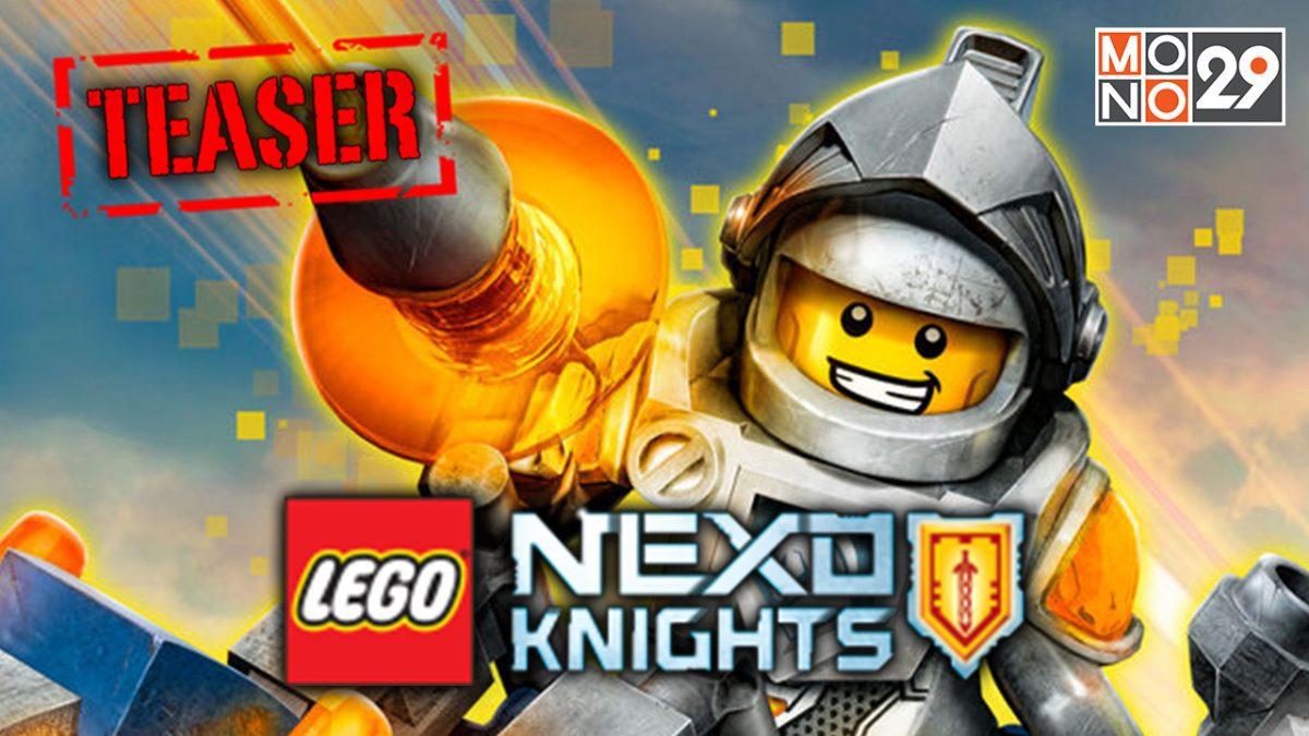 Lego Nexo Knight มหัศจรรย์อัศวินเลโก้ S3 [TEASER]