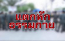 The Day News update 23-02-60