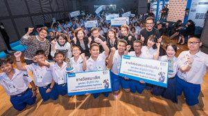 เด็กโรงเรียนอัสสัมชัญสมุทรปราการ คว้าชัยคลิปข่าว KWN 2016 ลุ้นเวทีโลกที่ญี่ปุ่น