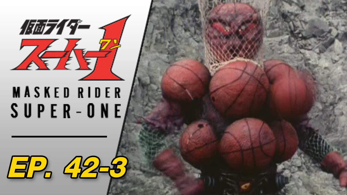 Masked Rider Super One ตอนที่ 42-3