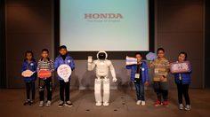 """Honda ชวนเยาวชนไทยสร้างสรรค์ไอเดียในโครงการ """"Honda ซูเปอร์ ไอเดีย คอนเทสต์ 2018"""" ปีที่ 14"""