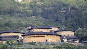 หมู่บ้านโดนัท ถู่โหลว ฝูเจี้ยน ประเทศจีน
